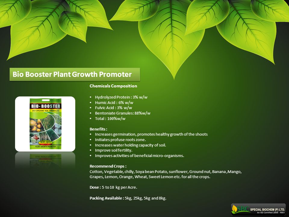 Bio Booster Plant Growth Promoter