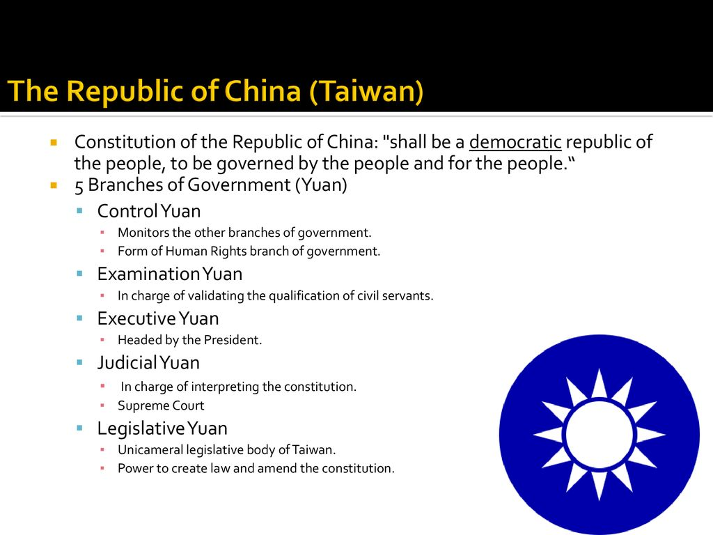 Difference in Governments - ppt download