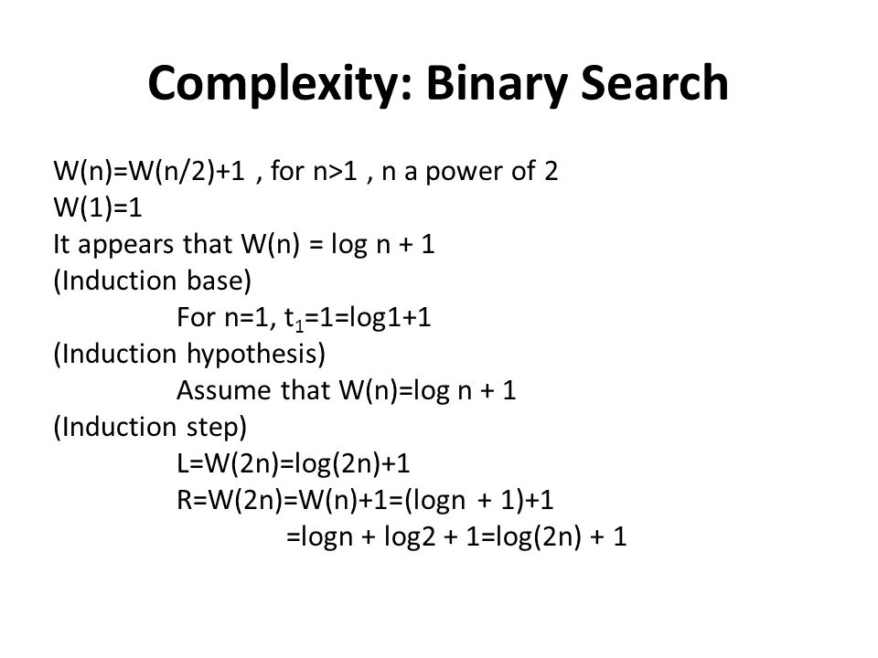 Complexity: Binary Search