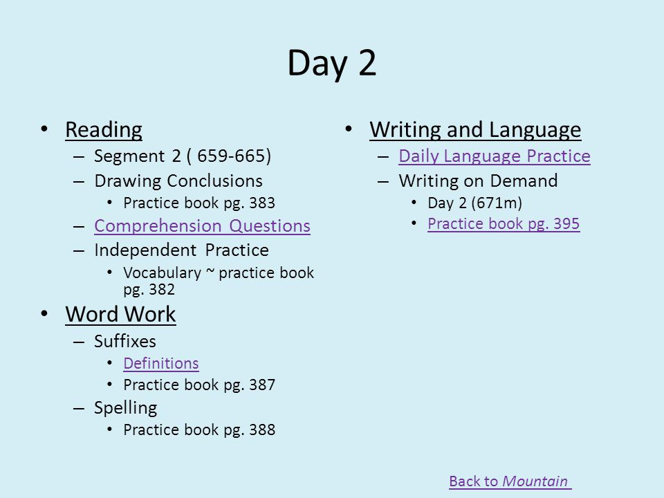 Day 2 Reading Word Work Writing and Language Segment 2 ( 659-665)