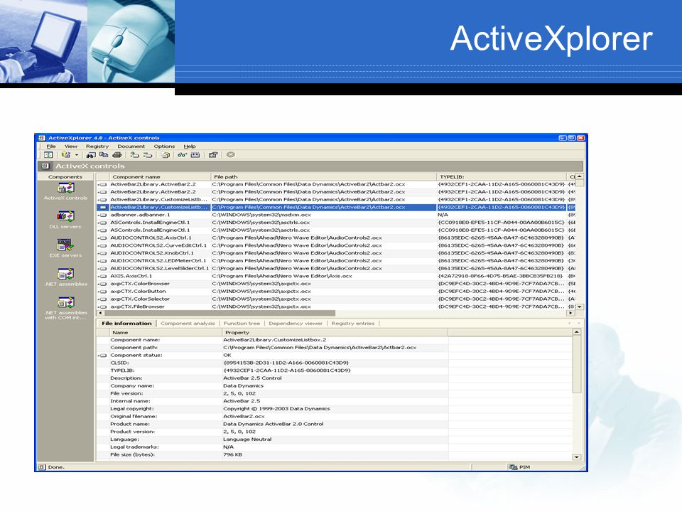 ActiveXplorer