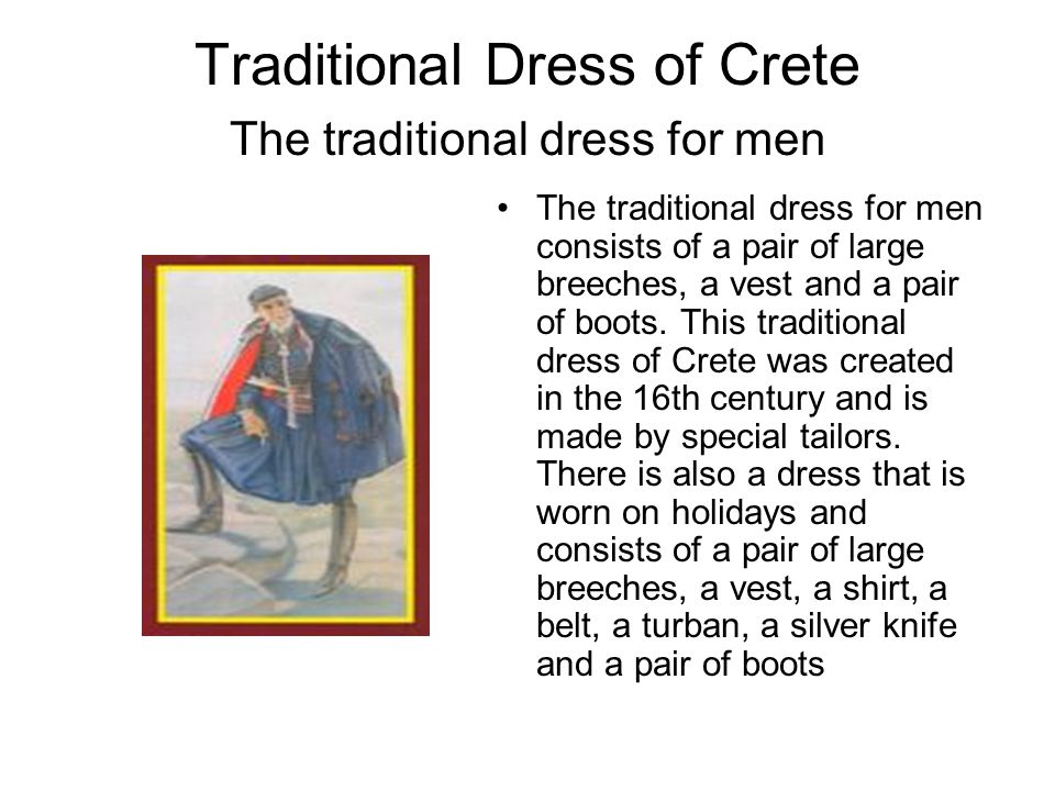 Traditional Dress of Crete The traditional dress for men