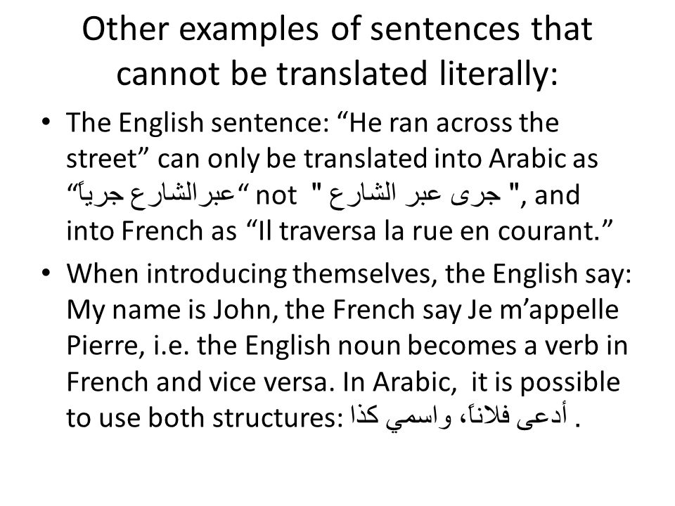 Other examples of sentences that cannot be translated literally: