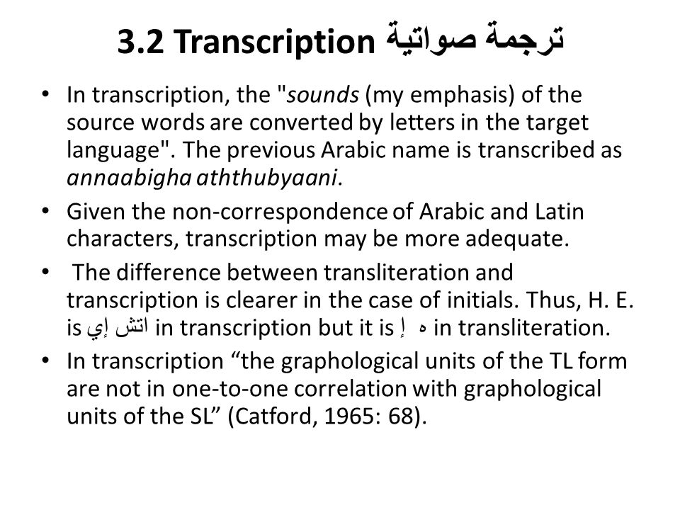 translation techniques In the list of the translation techniques there is transposition, which is the first technique or step towards oblique translation.