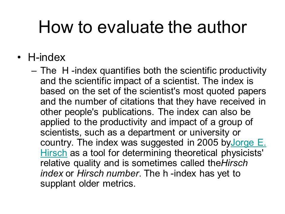 How to evaluate the author