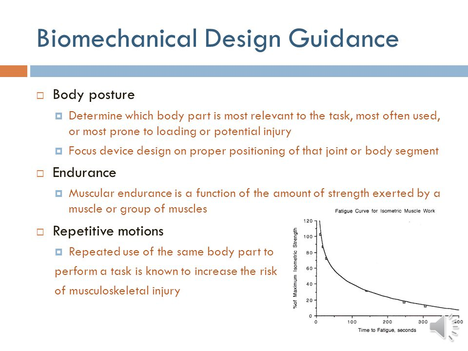 Biomechanical Design Guidance