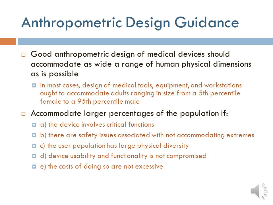 Anthropometric Design Guidance
