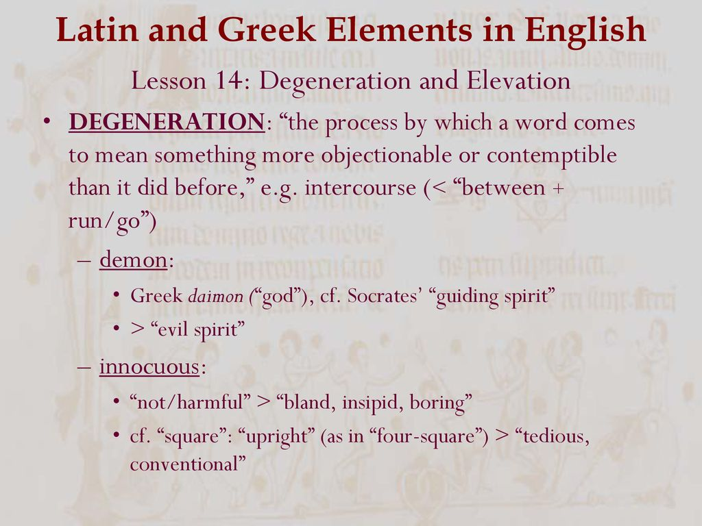 Latin and Greek Elements in English - ppt download