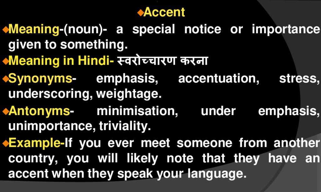 For sake meaning in hindi