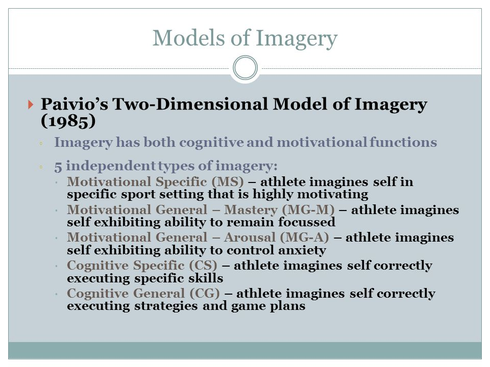 Models of Imagery Paivio's Two-Dimensional Model of Imagery (1985)