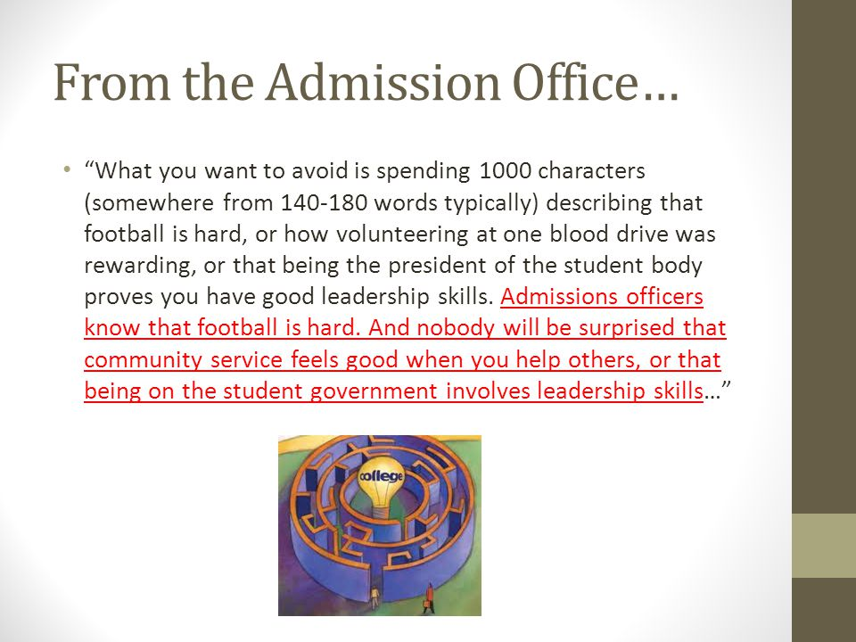 From the Admission Office…