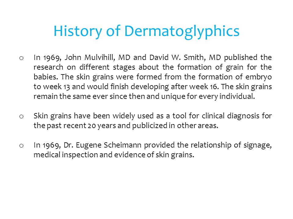 History of Dermatoglyphics