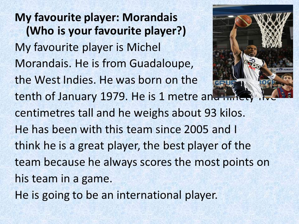 My favourite player: Morandais (Who is your favourite player )