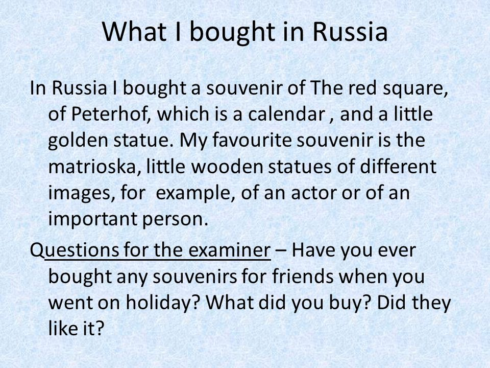 What I bought in Russia