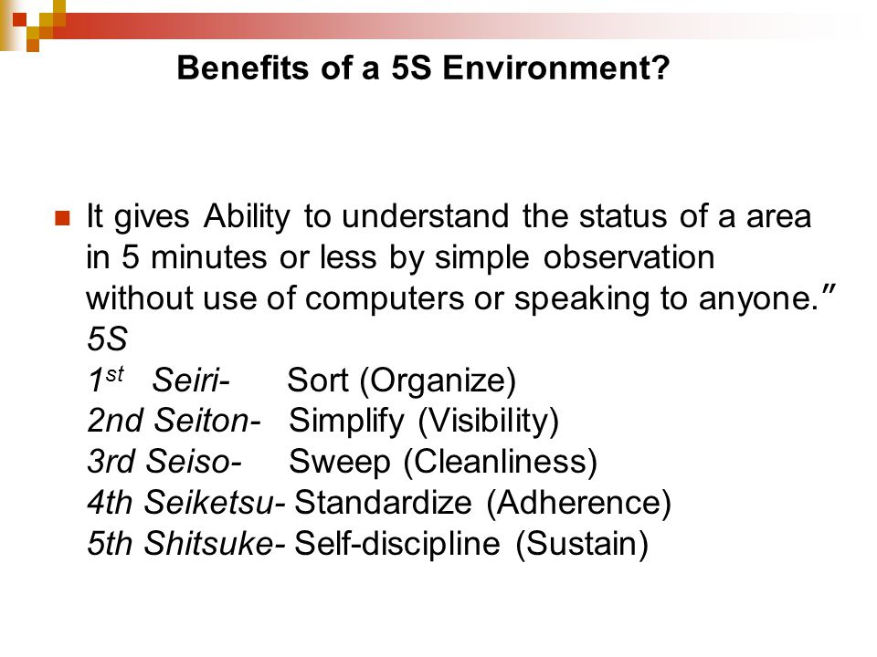 Benefits of a 5S Environment
