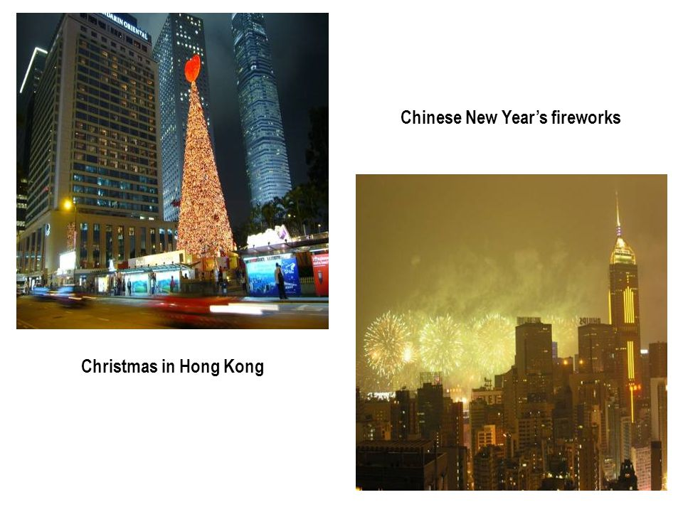 Chinese New Year's fireworks