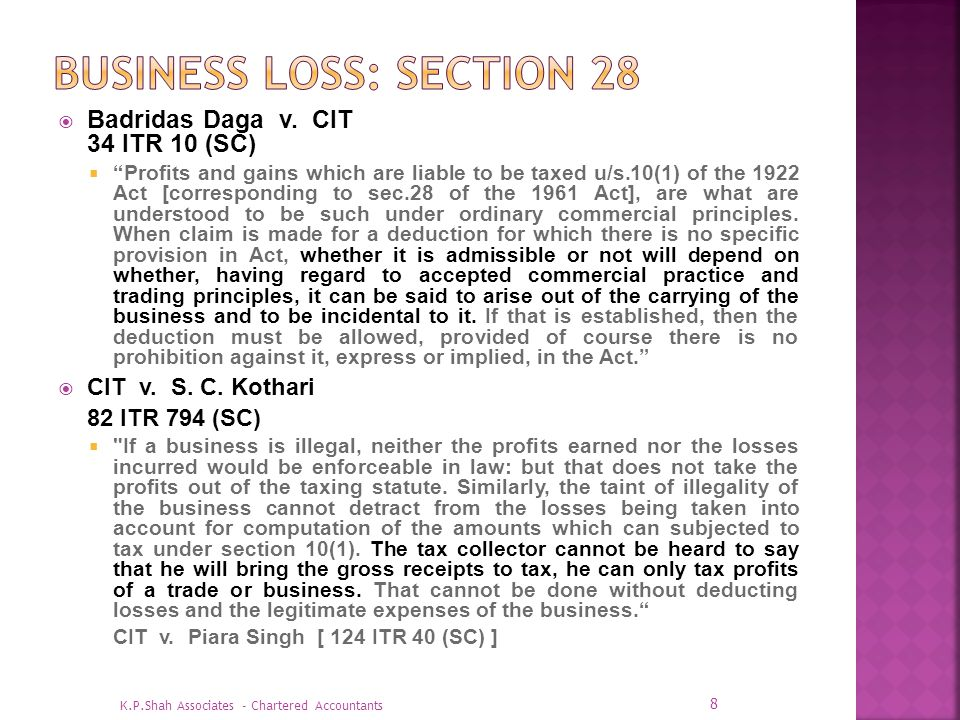Business loss: Section 28