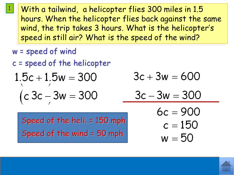 c = speed of the helicopter