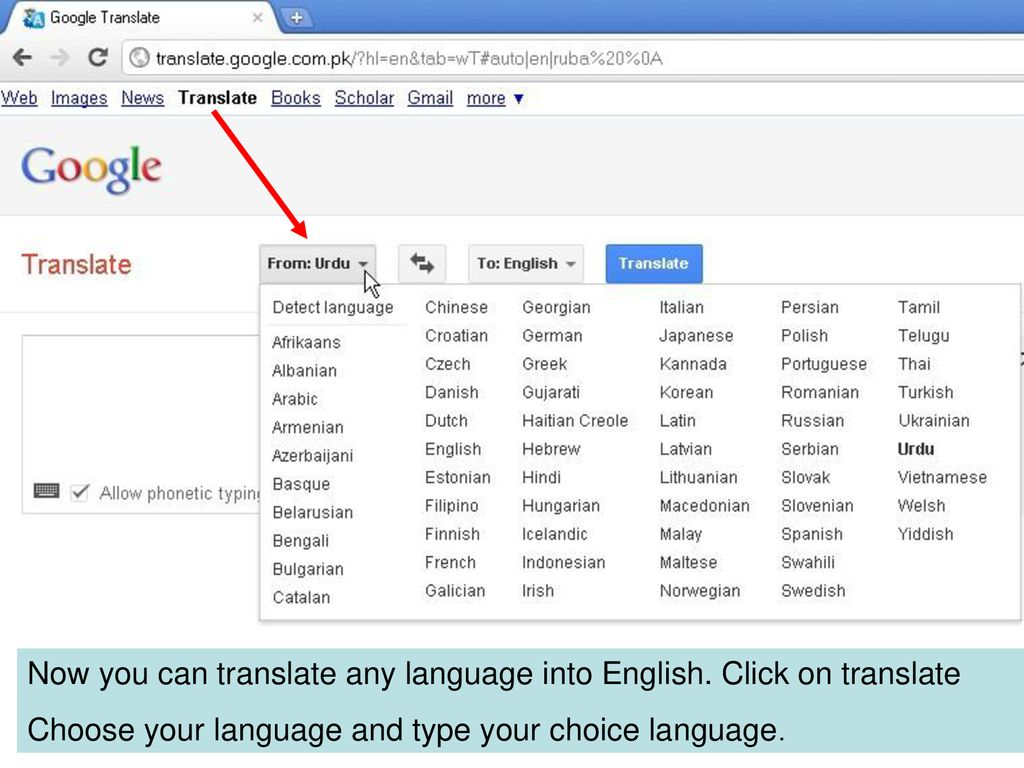 Make Your search easy with Google search engine - ppt download