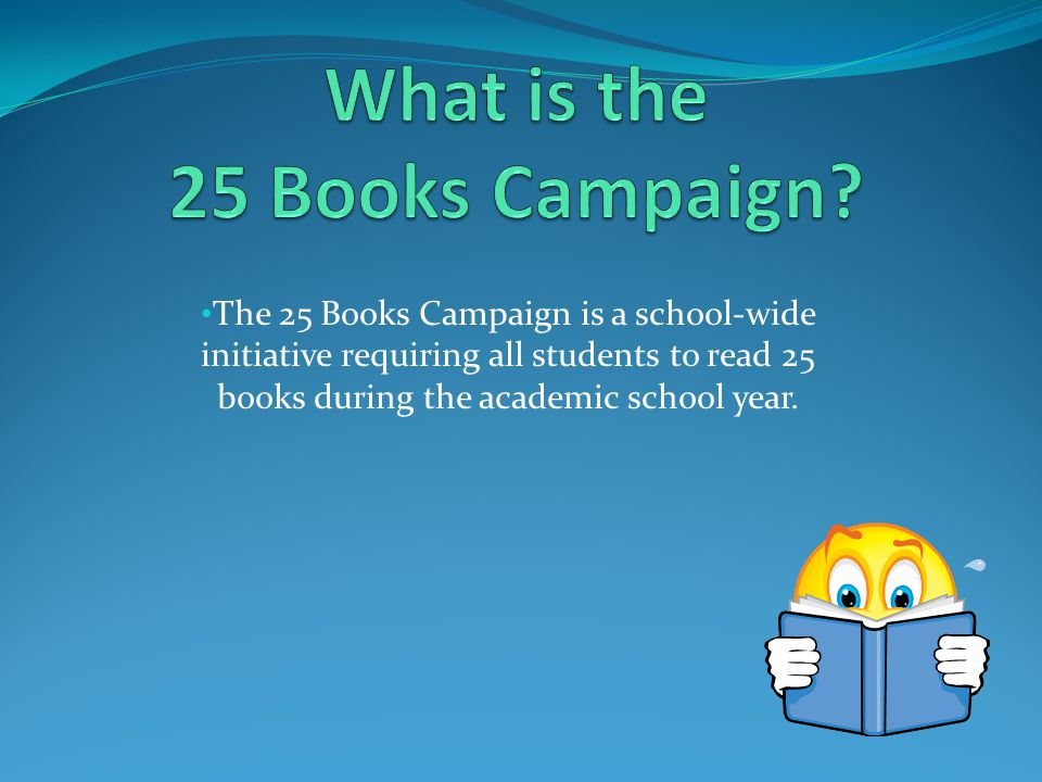 What is the 25 Books Campaign