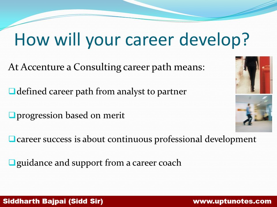 How will your career develop