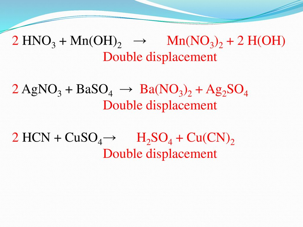 2 Ag Cuso4 Cu Ag2so Single Displacement Ppt Download