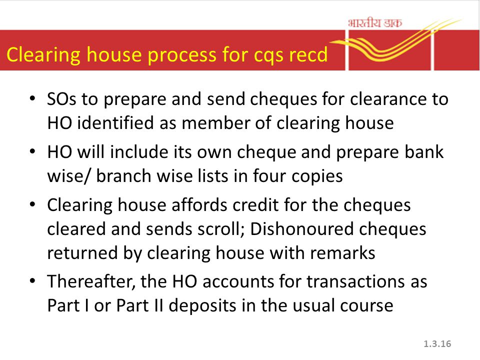Clearing house process for cqs recd