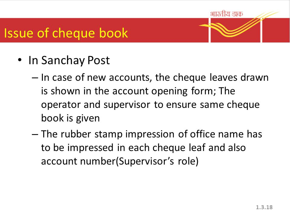 Issue of cheque book In Sanchay Post