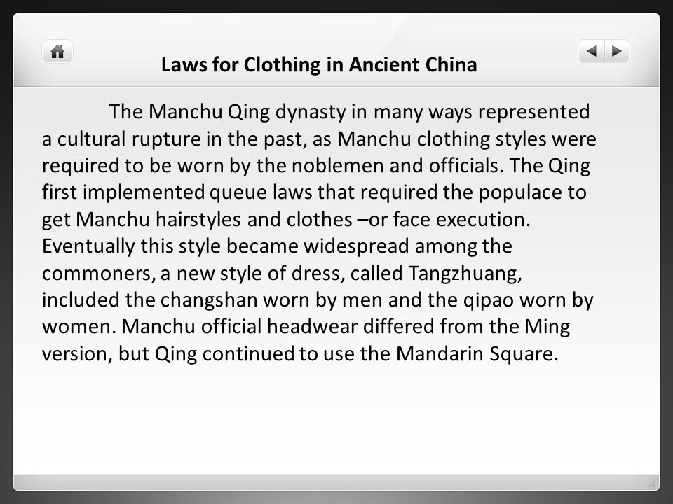 Laws for Clothing in Ancient China