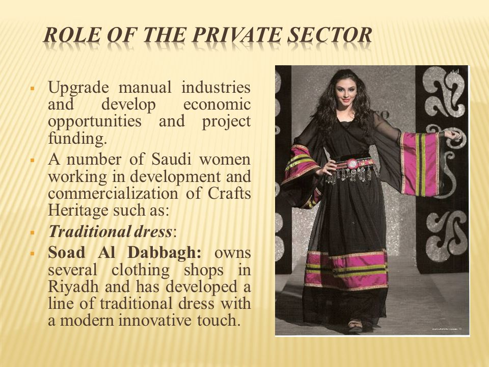 Traditional Crafts in Saudi Arabia - ppt video online download