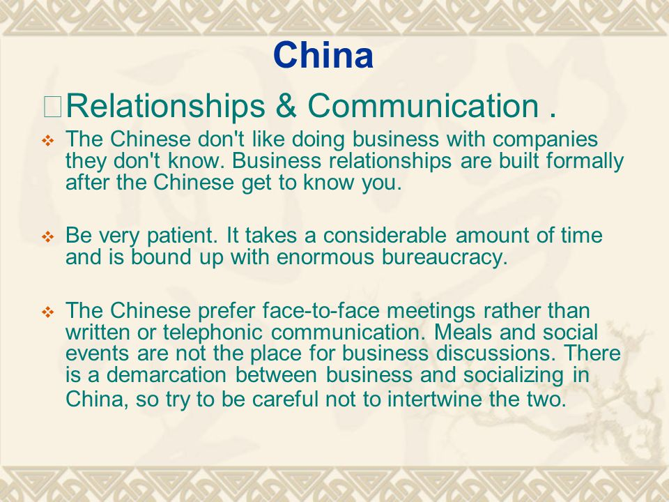 China ※Relationships & Communication .