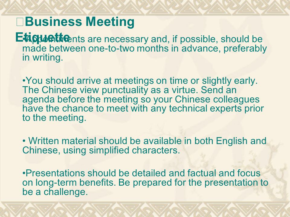 ※Business Meeting Etiquette