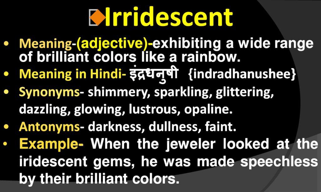 Glowy meaning in hindi