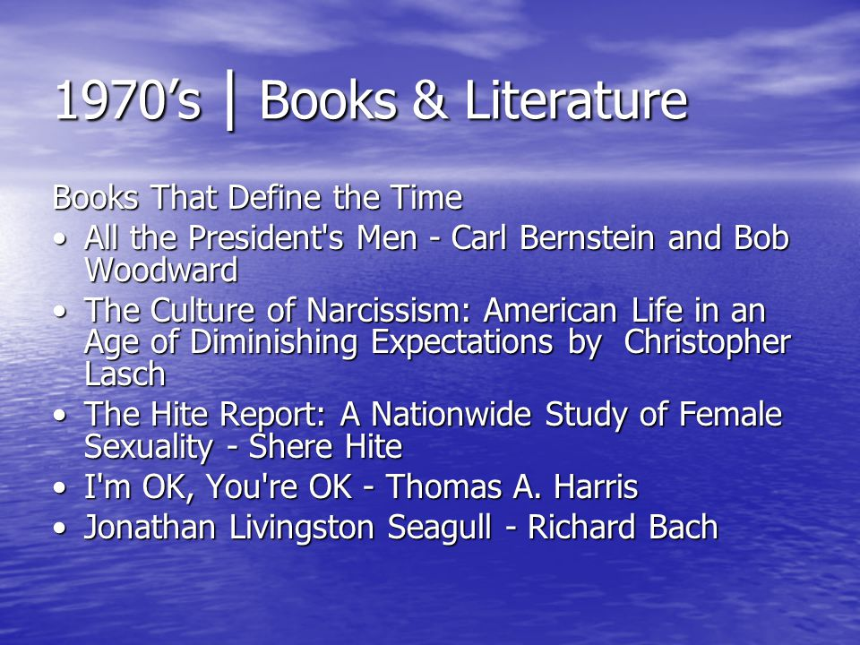 1970's | Books & Literature Books That Define the Time