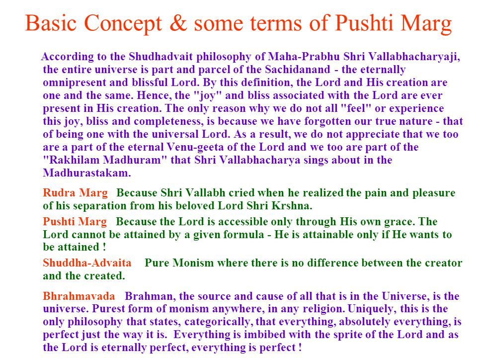 Basic Concept & some terms of Pushti Marg