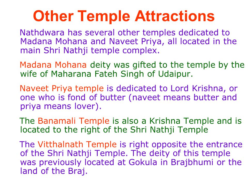 Other Temple Attractions