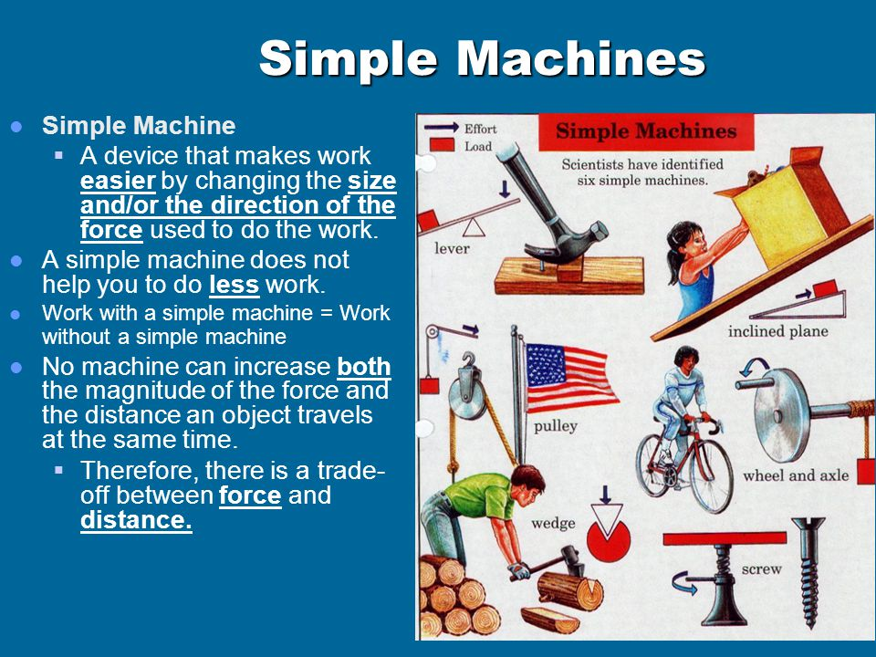 Simple Machines Simple Machine