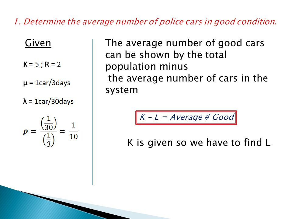 1. Determine the average number of police cars in good condition.