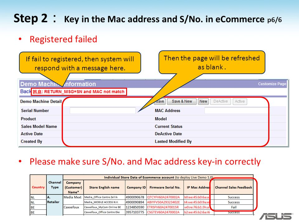 Step 2: Key in the Mac address and S/No. in eCommerce p6/6