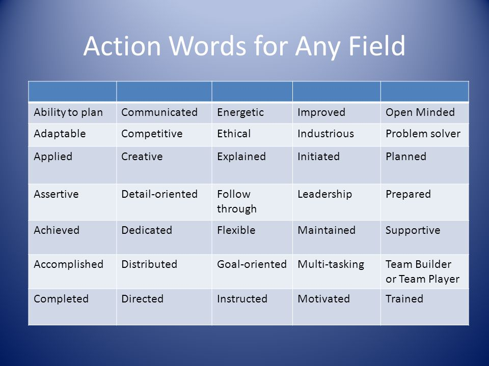Action Words for Any Field