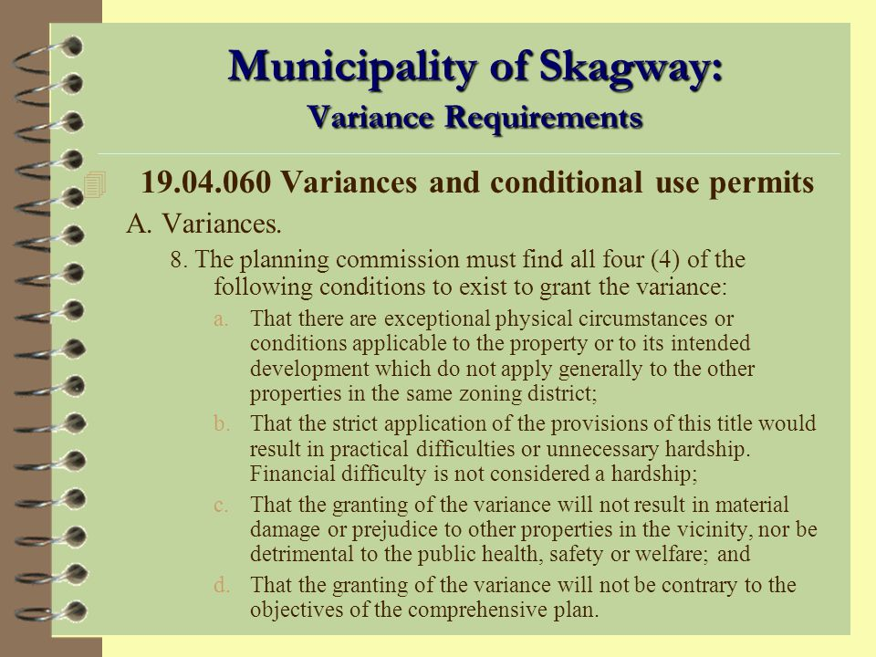 Municipality of Skagway: Variance Requirements