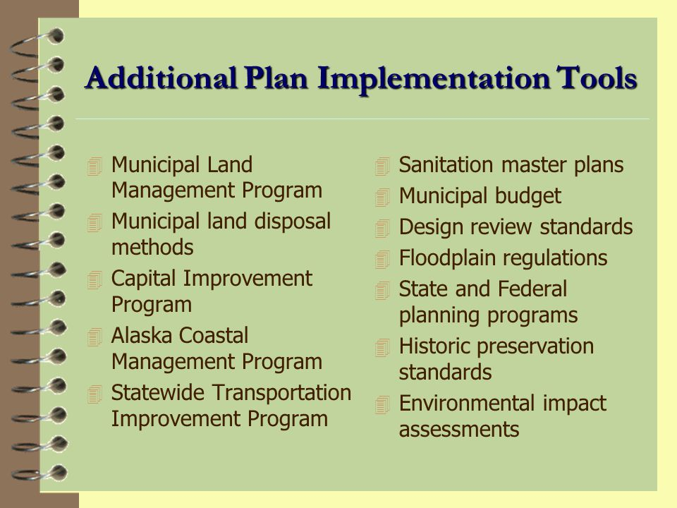 Additional Plan Implementation Tools