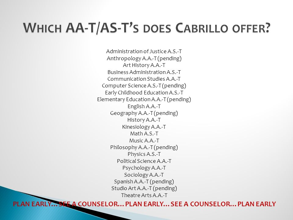 Which AA-T/AS-T's does Cabrillo offer