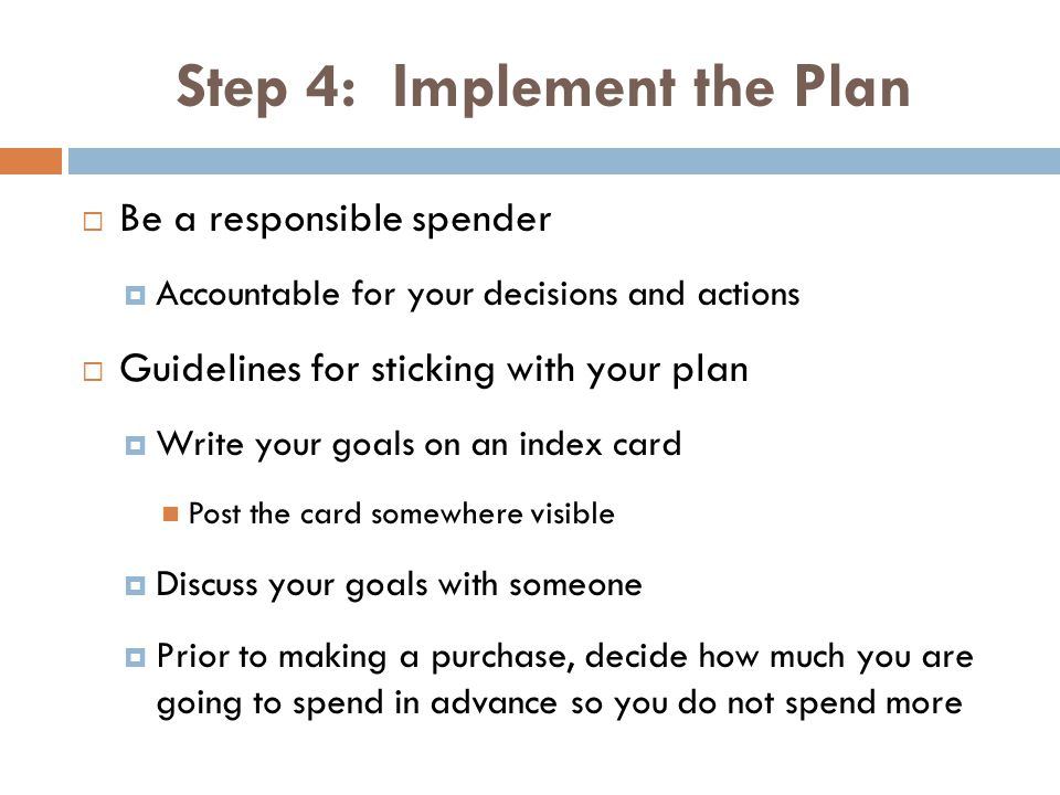 Step 4: Implement the Plan