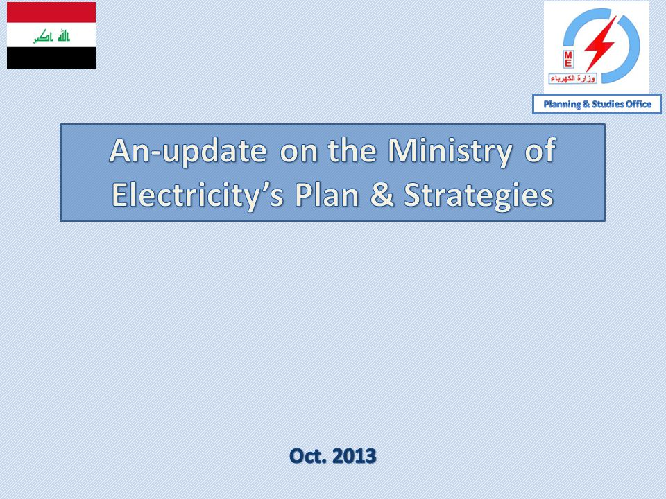 An-update on the Ministry of Electricity's Plan & Strategies
