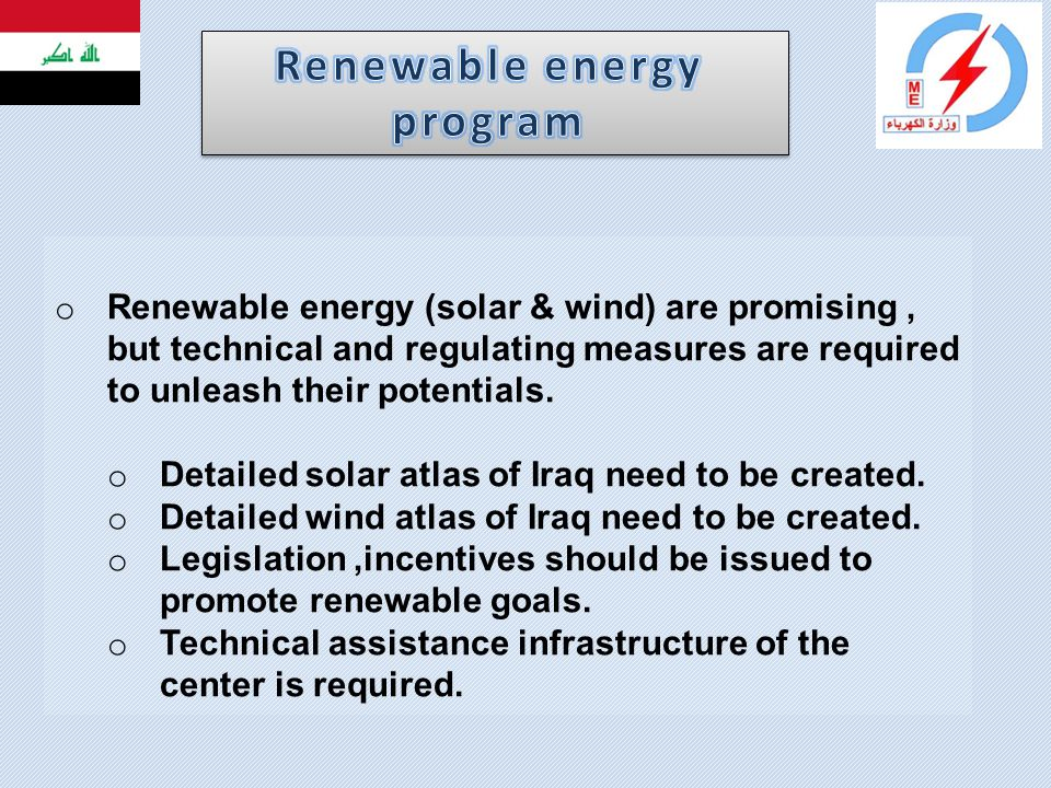 Renewable energy program