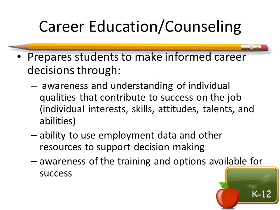 Career Education/Counseling