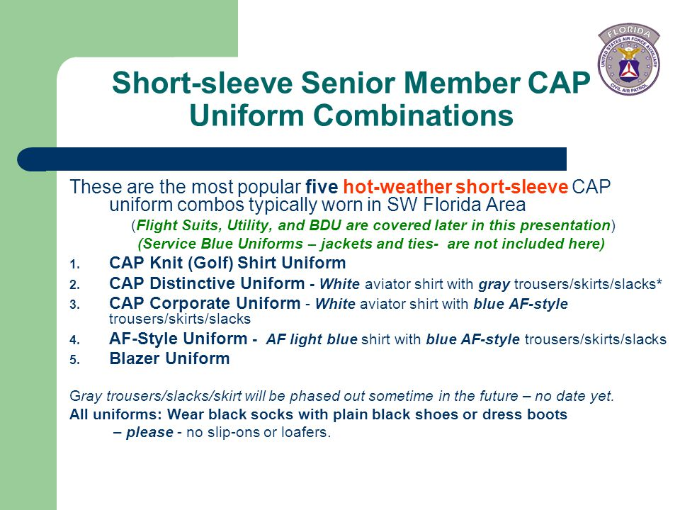 Short-sleeve Senior Member CAP Uniform Combinations