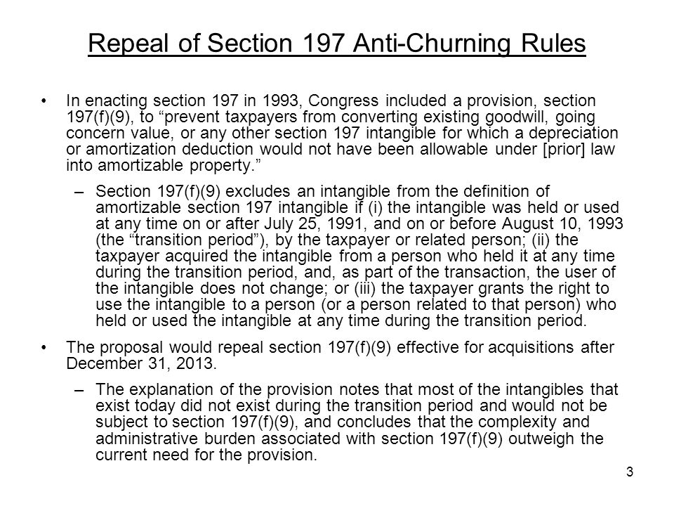 Repeal of Section 197 Anti-Churning Rules