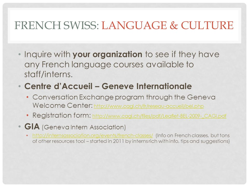 French swiss: language & culture